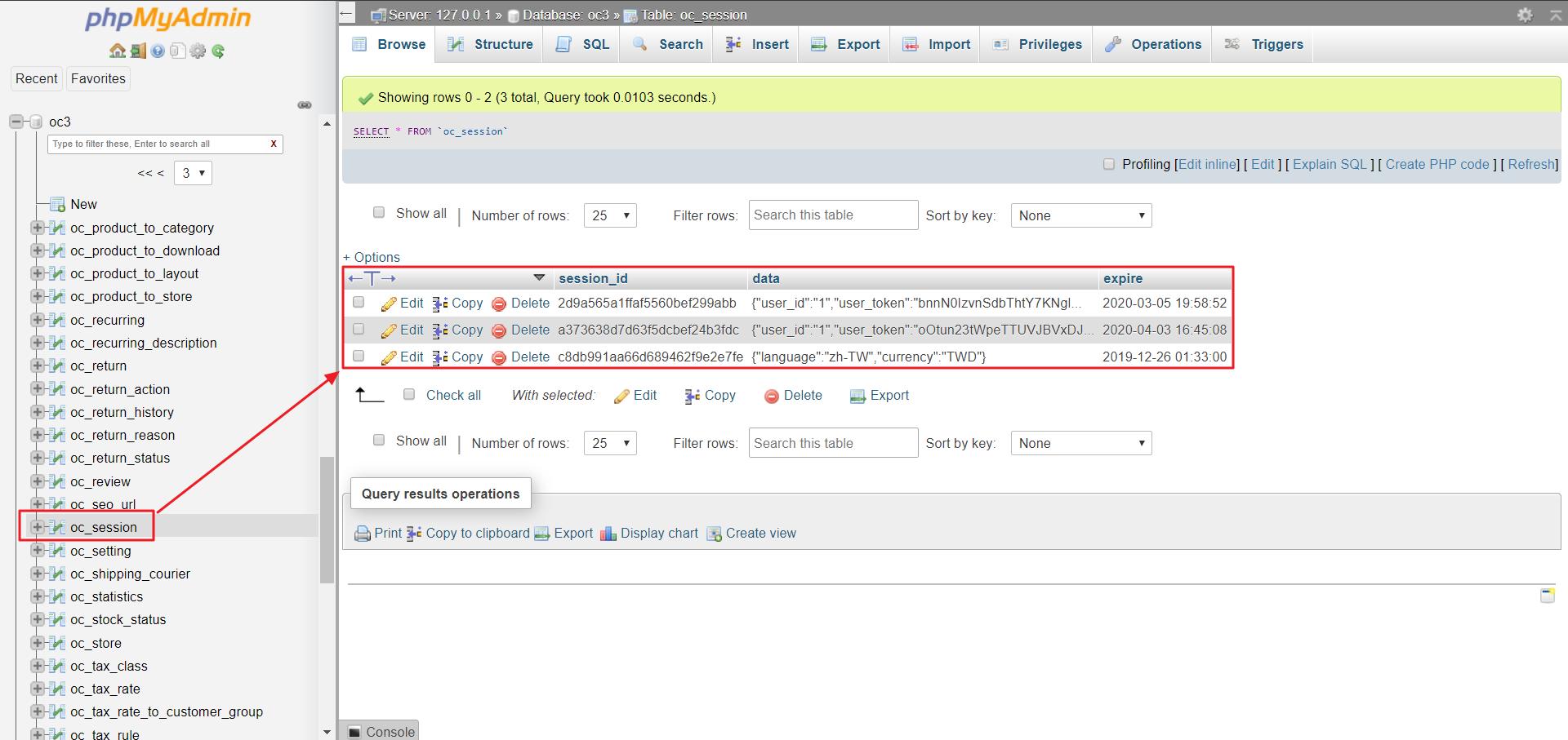 OpenCart 调整  SameSite Cookie 难题表明(以串连ezShip特征分析)