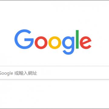 Google 被控 Chrome 瀏覽器在無痕模式下仍會持續追蹤用戶數據