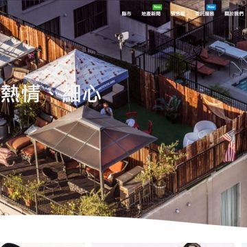 用 OpenCart 來架設房屋仲介網站(2020年6月版)