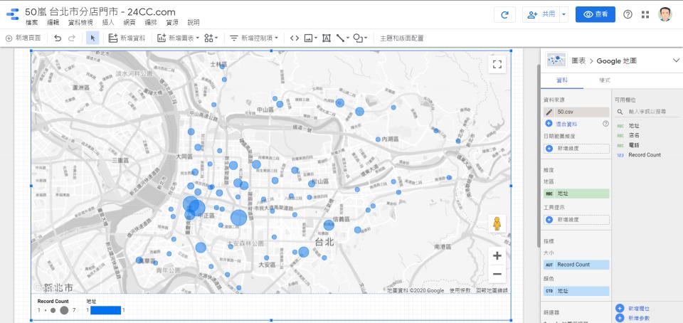 Google 地圖製作熱點分析圖